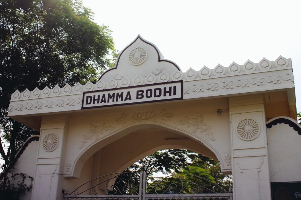 india-vipassana-bodh-gaya-9654